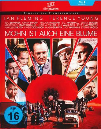 Mohn ist auch eine Blume (1966) (Filmjuwelen)