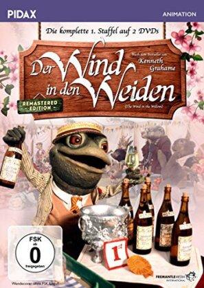 Der Wind in den Weiden - Staffel 1 (Pidax Animation, Versione Rimasterizzata, 2 DVD)