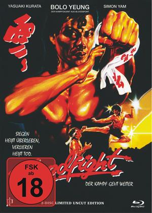 Bloodfight (1989) (Limited Uncut Edition, Cover A, Mediabook, Blu-ray + DVD)