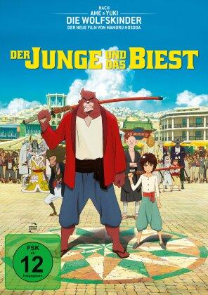 Der Junge und das Biest (2015)