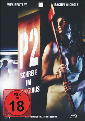 P2 - Schreie im Parkhaus (2007) (Cover A, Limited Collector's Edition, Mediabook, Blu-ray + DVD)