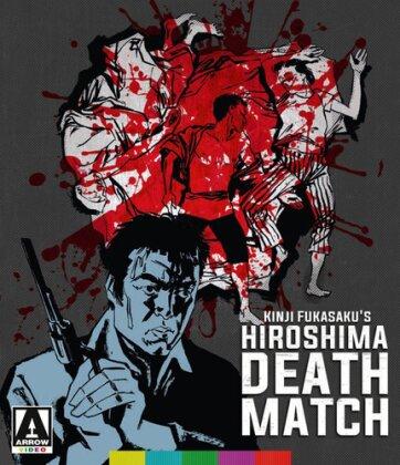 Hiroshima Death Match (1973) (Blu-ray + DVD)