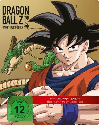 Dragonball Z - Kampf der Götter (Steelbook, Blu-ray + DVD)