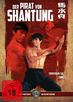 Der Pirat von Shantung (1972) (Shaw Brothers, Collector's Edition, Blu-ray + DVD)