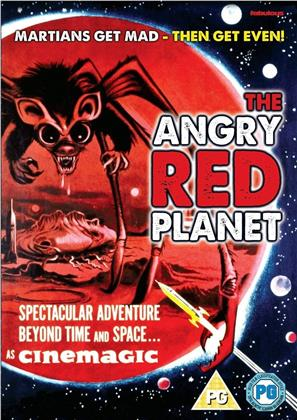 The Angry Red Planet (1959) (s/w)