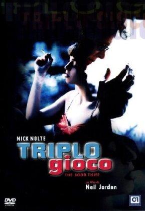 Triplo gioco (2003)