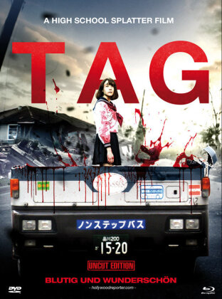 Tag (2015) (Uncut Edition, Cover A, Limited Edition, Mediabook, Blu-ray + DVD)