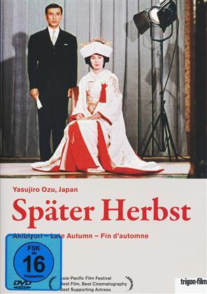 Später Herbst - Late Autumn (1960) (Trigon-Film)