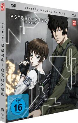 Psycho-Pass - The Movie (2015) (Deluxe Edition, Edizione Limitata, Mediabook, Blu-ray + DVD)