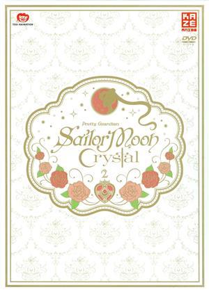 Sailor Moon Crystal - Vol. 3 - Staffel 2.1 (+ Sammelschuber, Limited Edition, 2 DVDs)