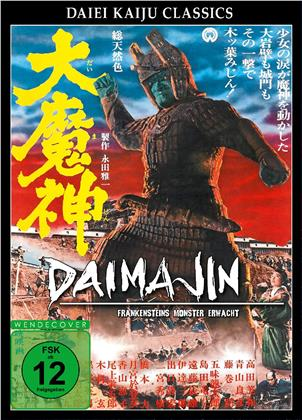 Daimajin - Frankensteins Monster erwacht (1966) (Daiei Kaiju Classics)