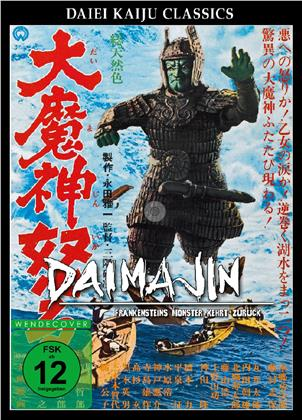 Daimajin - Frankensteins Monster kehrt zurück (1966) (Daiei Kaiju Classics)