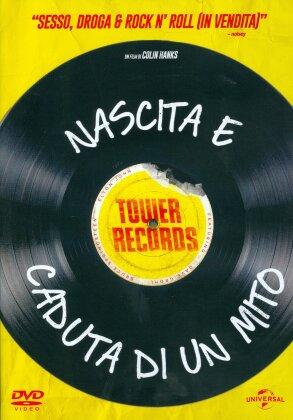 Tower Records - Nascita e caduta di un mito (2015)