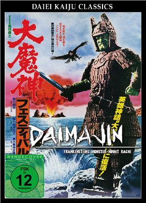 Daimajin - Frankensteins Monster nimmt Rache (1966) (Daiei Kaiju Classics)