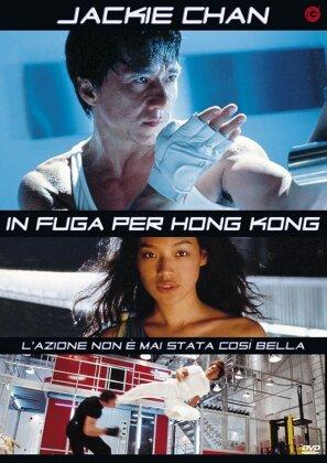 In fuga per Hong Kong (1999)