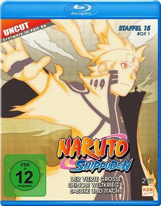 Naruto Shippuden - Staffel 15 Box 1 (Uncut, 2 Blu-rays)