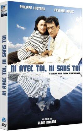 Ni avec toi, ni sans toi (1963)