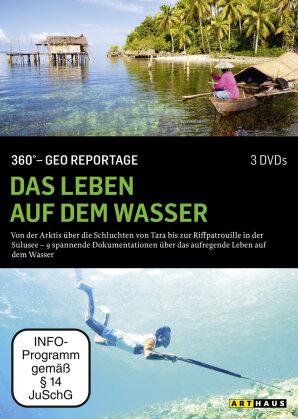Das Leben auf dem Wasser - 360° - GEO Reportage (Arthaus, 3 DVDs)