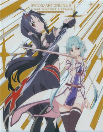 Sword Art Online II - Saison 2.2 - Arc 2: Calibur / Arc 3: Mother's Rosario (Collector's Edition, 2 Blu-rays)
