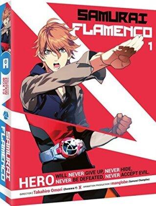 Samurai Flamenco - Coffret 1 (Collector's Edition, 3 DVD)
