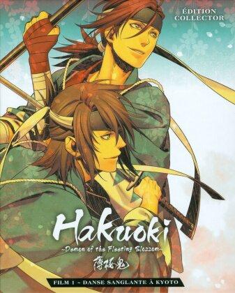 Hakuoki - Danse sanglante à Kyoto - Film 1 (Collector's Edition, Blu-ray + DVD)
