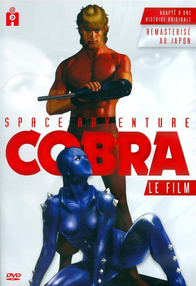 Space Adventure Cobra - Le Film (1982) (Remastered)