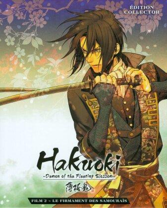 Hakuoki - Le Firmament des Samouraïs - Film 2 (Collector's Edition, Blu-ray + DVD)