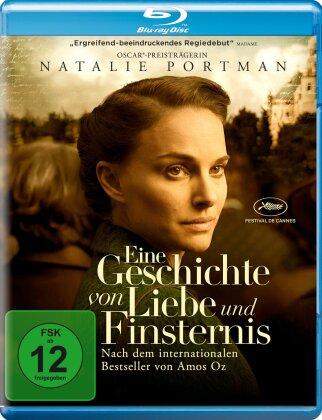 Eine Geschichte von Liebe und Finsternis (2016)
