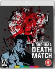 Hiroshima Death Match - The Yakuza Papers 2 (1973) (Blu-ray + DVD)