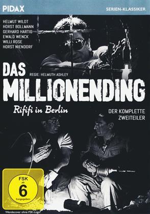 Das Millionending - Rififi in Berlin - Der komplette Zweiteiler (Pidax Serien Klassiker, s/w)
