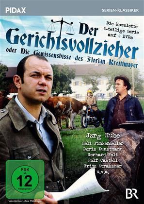 Der Gerichtsvollzieher oder Die Gewissensbisse des Florian Kreittmayer - Die komplette 6-teilige Serie (Pidax Serien-Klassiker, 2 DVD)