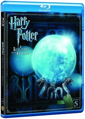 Harry Potter e l'ordine della fenice (2007)