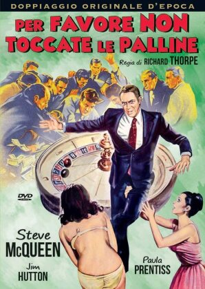 Per favore non toccate le palline (1961)