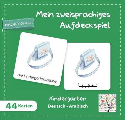 Mein Zweisprachiges Aufdeckspiel - Kindergarten Deutsch-Arabisch (Kinderspiel)