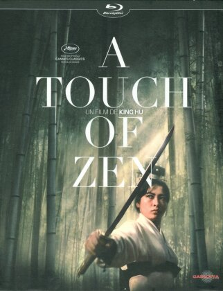 A touch of Zen (1971)