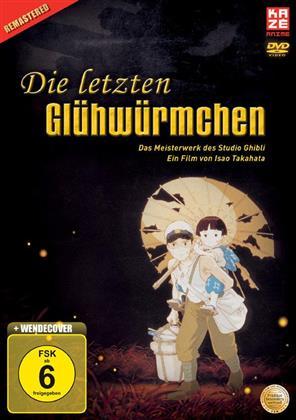 Die letzten Glühwürmchen (1988) (Remastered)