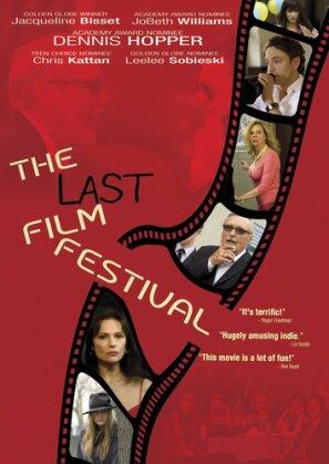 Last Film Festival (2015)