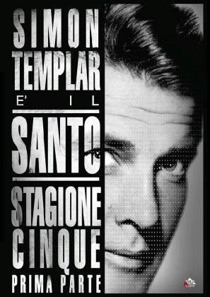 Il Santo - Stagione 5 Vol. 1 (s/w, 4 DVDs)