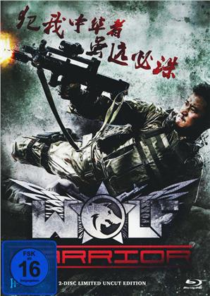 Wolf Warrior (2015) (Cover B, Limited Uncut Edition, Mediabook)