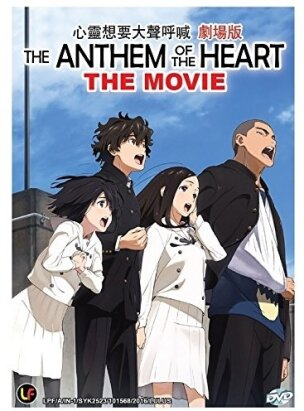 The Anthem Of The Heart (2015) (Collector's Edition, Blu-ray + DVD)