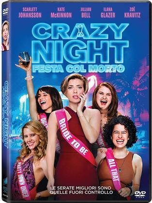 Crazy Night - Festa col morto (2017)