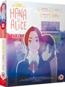 The Murder Case Of Hana & Alice (2016) (Collector's Edition, Blu-ray + DVD)