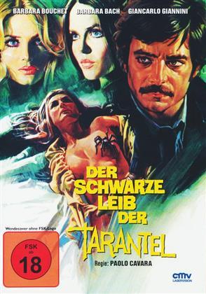 Der schwarze Leib der Tarantel (1971)