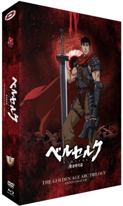 Berserk - The Golden Age Arc Trilogy (Collector's Edition, Limited Edition, 6 DVDs + 3 Blu-rays)