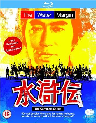 The Water Margin - The Complete Series (Versione Rimasterizzata, 8 Blu-ray)