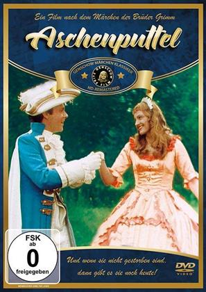 Aschenputtel (1955) (Genschow Märchen Klassiker, Remastered)