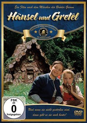 Hänsel und Gretel (1954) (Genschow Märchen Klassiker, Remastered)