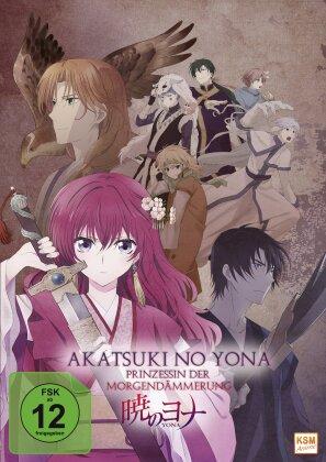 Akatsuki no Yona - Prinzessin der Morgendämmerung - Staffel 1 - Vol. 1 (+ Sammelschuber)