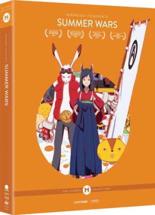 Summer Wars (2009) (The Hosoda Collection, Collector's Edition, Blu-ray + 2 DVDs)