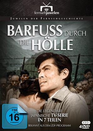 Barfuss durch die Hölle - Die komplette Serie (Fernsehjuwelen, 4 DVDs)